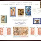 UNITED NATIONS POSTAL ADMINISTRATION Souvenir Card #2 - 1972 ART ON U.N. STAMPS - First Day (N. Y.)