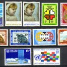 UNITED NATIONS (New York) - 1971 Complete Year Set (Sc. #215-25) - MNH