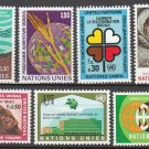 UNITED NATIONS (Geneva) - 1971 Complete Year Set (Sc. #15-21) - MNH