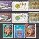 UNITED NATIONS (Geneva) - 1974 Complete Year Set (Sc. #37-45) - MNH