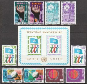 UNITED NATIONS (Geneva) - 1975 Complete Year Set (Sc. #46-56) - MNH