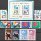 UNITED NATIONS (New York) - 1975 Complete Year Set (Sc. #256-66) - MNH