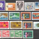 UNITED NATIONS (New York) - 1964 Complete Year Set (Sc. #123-36, C11-12) - MNH