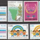 UNITED NATIONS (Geneva) - 1979 Complete Year Set (Sc. #82-88) - MNH
