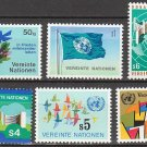 UNITED NATIONS (Vienna) -1979 First Definitives (Sc. #1-6) - MNH Set of 6 Singles