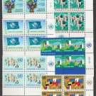 UNITED NATIONS (Vienna) -1979 First Definitives (Sc. #1-6) - MNH Set of 6 Inscription Blocks of 4