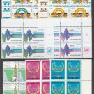 UNITED NATIONS (Geneva) - 1979 Complete Year Set (Sc. #82-88) - Inscription Blocks of 4 - MNH