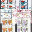 UNITED NATIONS (New York) - 1979 Complete Year Set (Sc. #304-15) - Inscription Blocks of 4 - MNH