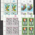 UNITED NATIONS (Vienna) - 1980 Complete Year Set (Sc. #7-13, 15-16) - Inscription Blocks of 4 - MNH