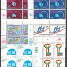UNITED NATIONS (Geneva) - 1980 Complete Year Set (Sc. #89-94, 96-97) - Inscription Blocks of 4 - MNH