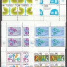 UNITED NATIONS (New York) - 1980 Complete Year Set (Sc. #316-23, 325-42) MNH Inscription Blocks of 4