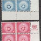 UNITED NATIONS (New York) - 1957 Emergency Force - 2nd (Sc. #53-4) - Inscription Blocks of 4 - MNH