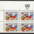 UNITED NATIONS (New York) - 1961 30¢ Regular Issue (Sc. #92) - Inscription Block of 4 - MNH