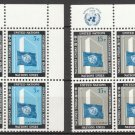 UNITED NATIONS (New York) - 1962 Hammarskjold Memorial (Sc. #108-9) - Inscription Blocks of 4 - MNH