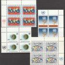 UNITED NATIONS (New York) - 1964 2¢ to 50¢ Regulars (Sc. #125-8) - Inscription Blocks of 4 - MNH
