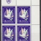 UNITED NATIONS (New York) - 1964 15¢ Airmail Issue (Sc. #C11) - Inscription Block of 4 - MNH