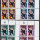 UNITED NATIONS (NY/Geneva) - 1975 Namibia (Sc. #263-4/#53-4) - Inscription Blocks of 4 - MNH