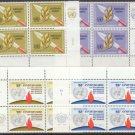UNITED NATIONS (Geneva) - 1973 Complete Year Set (Sc. #30-36) - Inscription Blocks of 4 - MNH