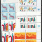 UNITED NATIONS (New York) - 1972 Complete Year Set (Sc. #226-33, C15-18)-Inscription Blocks of 4-MNH