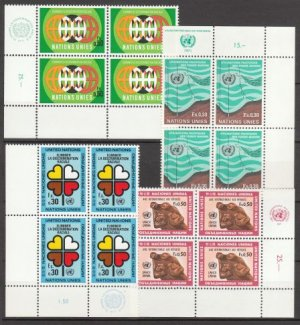 UNITED NATIONS (Geneva) - 1971 Complete Year Set (Sc. #15-21) - Inscription Blocks of 4 - MNH