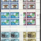 UNITED NATIONS (New York) - 1970 Complete Year Set (Sc. #203//14) - Inscription Blocks of 4 - MNH