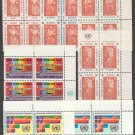 UNITED NATIONS (New York) - 1967 Complete Year Set (Sc. #164-78, 180) - Inscription Blocks of 4 -MNH