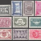 BELGIUM - 1958 United Nations (UNO) / World&#39;s Fair - Complete Set of 16 (Sc. #516-25, C15-20) - MNH