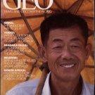 1/85 GEO Magazine - CHINA, VENICE, MOROCCO, SPAIN, BELGIUM, NIAGARA FALLS