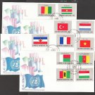 1980 UNITED NATIONS Flag Series FDCs (4) - Official Geneva Cachet (Sc. #325-40)