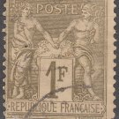 FRANCE - 1877 - 1F Peace and Commerce (Sc. #84) - Used Postage Stamp