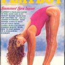 7/80 Playboy Magazine - TERI PETERSON, Bruce Jenner Interview
