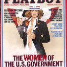 11/80 Playboy Magazine - JEANA TOMASINO, Sex in Cinema, Larry Hagman interview