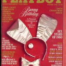 12/80 Playboy Magazine - TERRI WELLES, Sex Stars of 1980, George C. Scott interview