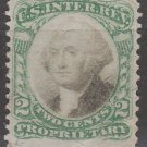 1871 - United States Revenue Stamp - 2¢ Proprietary (Sc. #RB2) - Used