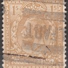 GREAT BRITAIN Postage Stamp - 1924 - 1sh King George V (Sc. #200) - Used