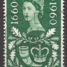 GREAT BRITAIN Stamp - 1960 - 1sh3p Post Office Tercentenary (Sc. #376)  - Used