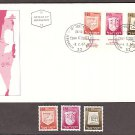 ISRAEL - 1967 Town Emblems (Sc. #334-36) - FDC + singles