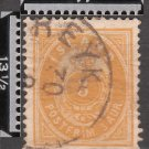 ICELAND Postage Stamp - 1882 - 3a Crown & Wreath (Sc. #15) - Used