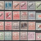 HUNGARY - 1913-1922 - 24 Different Postage Stamps - Unused