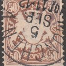 BAVARIA Postage Stamp - 1881 - 50pf Coat of Arms (Sc. #53) - Used