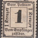 BAVARIA Postage Stamp - 1870 - 1kr Postage Due (Sc. #J2) - Unused
