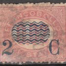 ITALY Postage Stamp - 1877 - 2c Postal Overprint on 0.02 Official (Sc. #37) Used