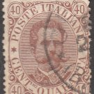 ITALY Postage Stamp - 1889 - 40c King Humbert I (Sc. #53) - Used