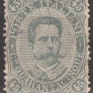 ITALY Postage Stamp - 1889 - 45c King Humbert I (Sc. #54) - Used