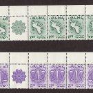 ISRAEL - 1965 Zodiac Tete-Beche Booklet Pane Strips (Sc. #194a & 196a) - MNH