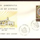 CYPRUS - 1967 UNESCO, Paris Art, St. Andrew's Monastery - OFFICIAL FDCs (3)