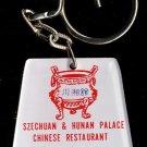 SZECHUAN & HUNAN PALACE, Manassas, VA - 1980s Keychain w/ hilariously mangled English