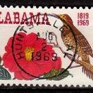 Bullseye (SOTN) First Day Dated Stamp - 1969 Alabama Statehood (#1375)