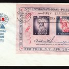 FARNAM - 1956 FIPEX Souvenir Sheet (#1075) FDC - UA
