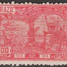 BRAZIL Postage Stamp - 1916 - 100r City of Belem Tercentenary (Sc. #196) - Unused